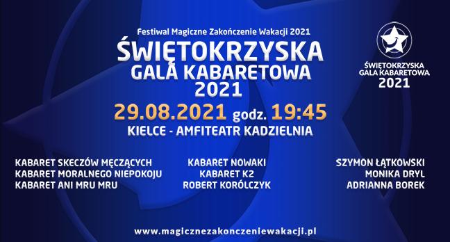 Świętokrzyska Gala Kabaretowa znów w Kielcach